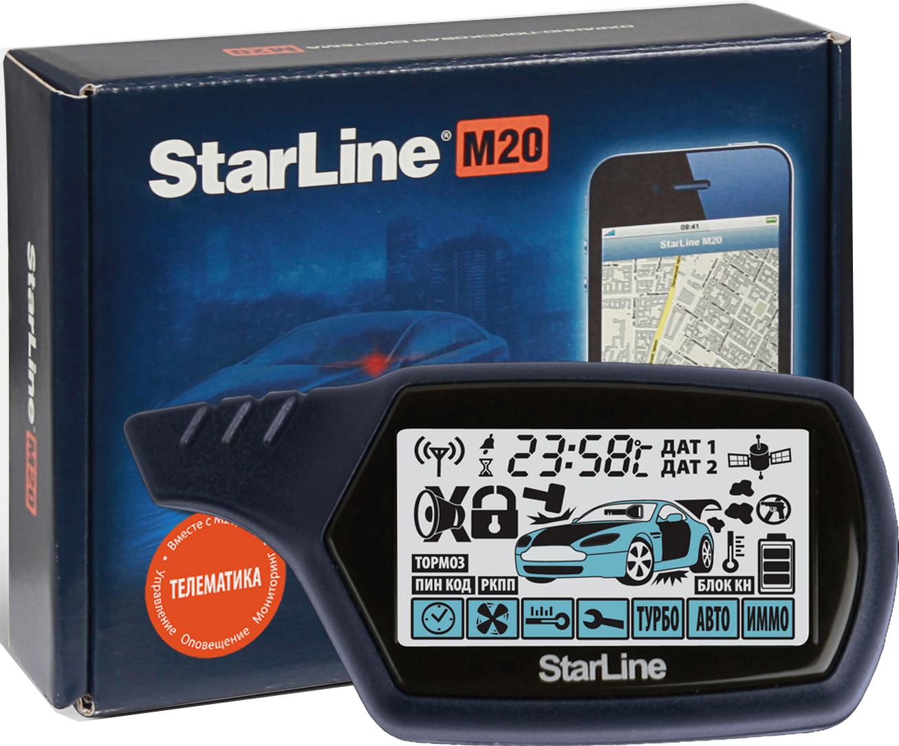 Starline m21 подключение